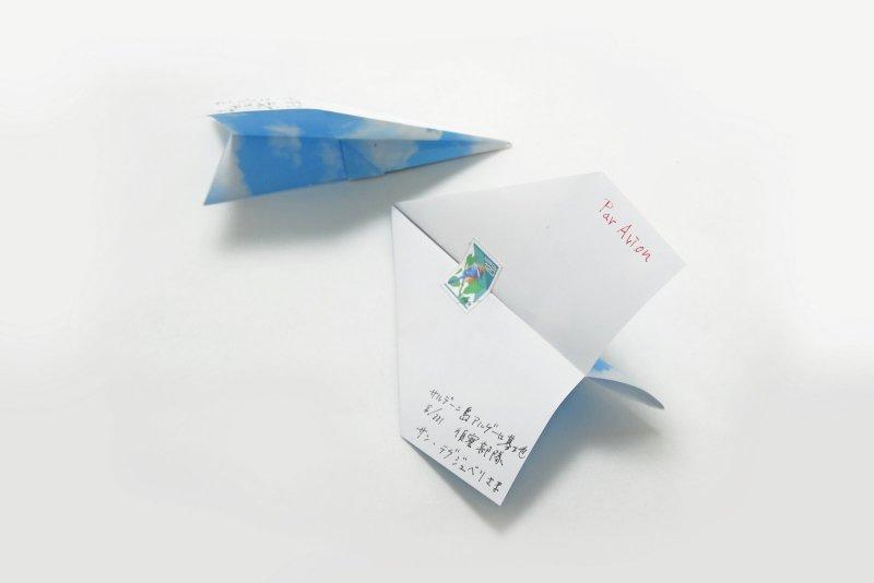 めっちゃ 飛ぶ 紙 飛行機