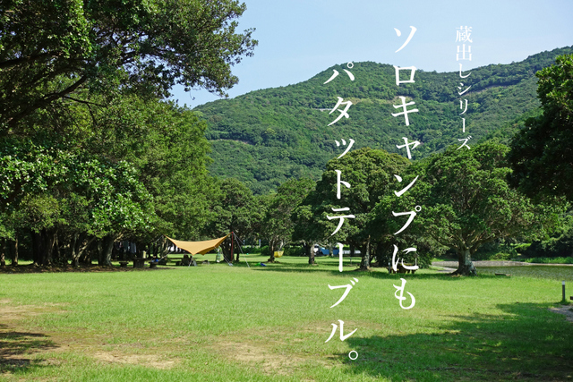 DSC00758mc.jpg