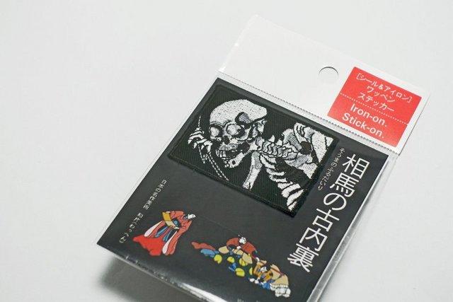 DSC02209m.jpg