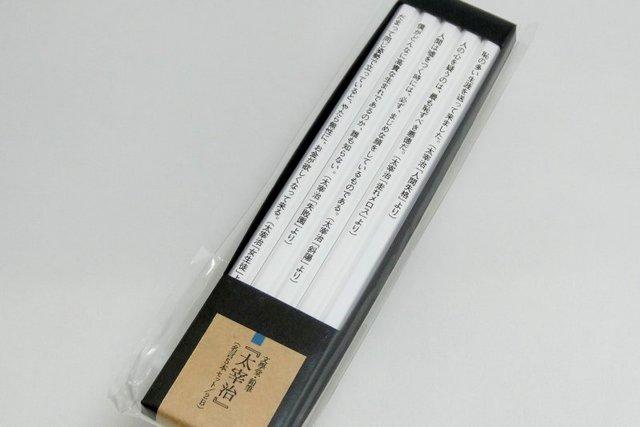 DSC04458-001.JPG