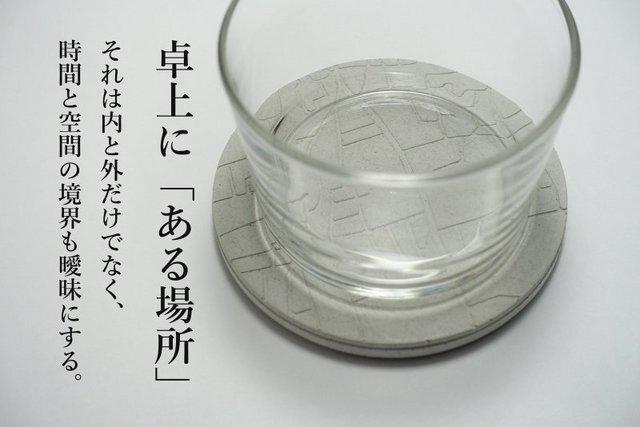 DSC05531mc.jpg