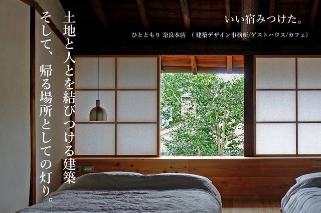 DSC05967mc.jpg