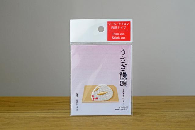 DSC09606m.JPG