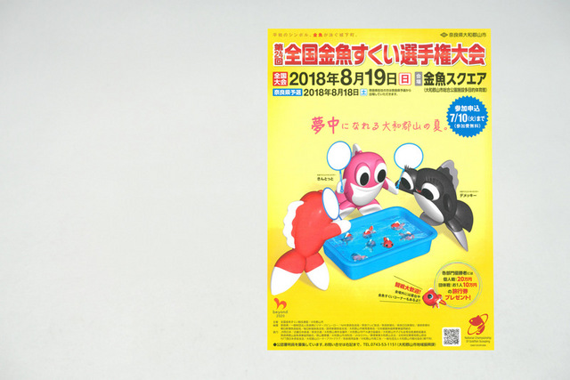 DSCb180730-2.jpg