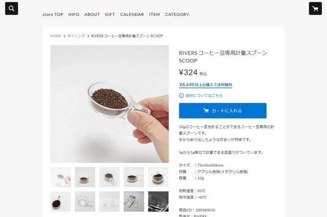 store-d.bmp.jpg