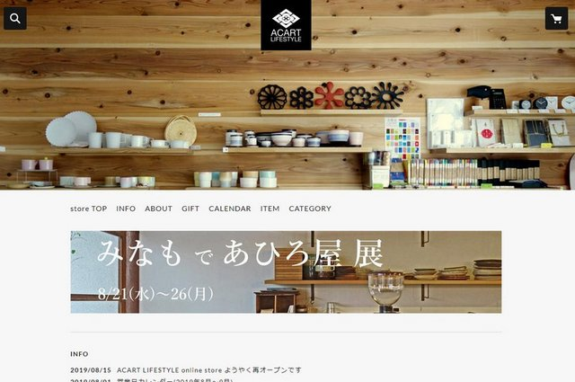 store-t.bmp.jpg
